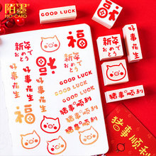 Vintage Good luck series wood stamp DIY craft wooden rubber stamps for scrapbooking stationery standard