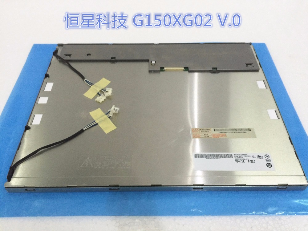 G150XG02 V.0 G150XG02 V0 LCD display screens g190eg01 v 1 g190eg01 v1 lcd display screens