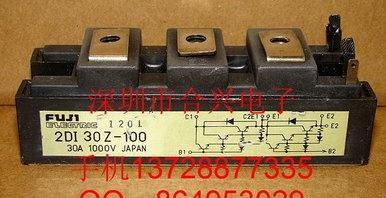 Free shipping! In stock 100%New and original  2DI30Z-100