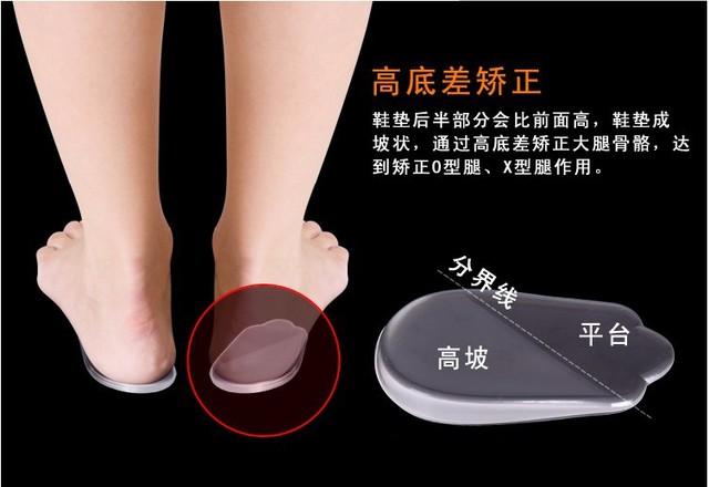 O Perna-X-Tipo de Gel Palmilhas Ortopédicas Pernas Pombo dedo do pé Ortopédicos palmilha Almofada do Calcanhar Palmilhas De Gel de Silicone 2017 Estudante de criança Sapato Palmilha
