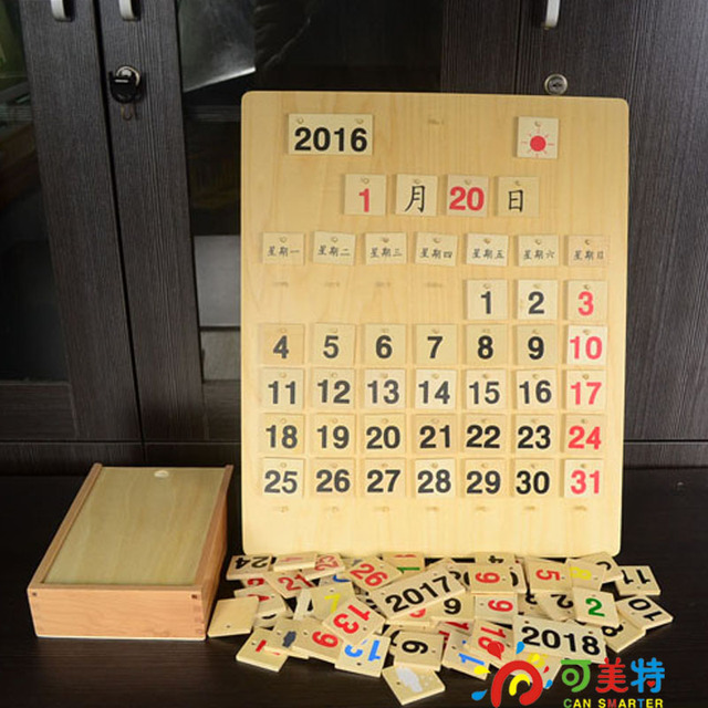Calendario Montessori.Us 42 0 Montessori Materials Calender Boards Years Month Days Science Toys Early Educational Toys Can Smarter On Aliexpress Com Alibaba Group