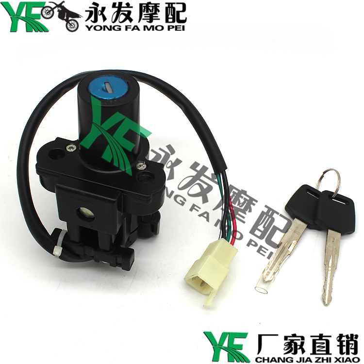 Motorcycle Scooters Ignition Switch Key Faucet Lock Electric Door Lock For HONDA VTEC400 VTEC 400 1 2 3
