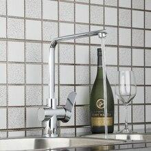360 Поворотный Кухня кран раковины Хром Ванная комната общительный бассейна кран 92316 горячей и холодной воды смесителя