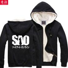 Thicken Shingeki no Kyojin Sword Art Online Kirigaya Kazuto berber fleece jacket hoodie