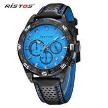 Extreme Waterproof Chronograph Sports Watch