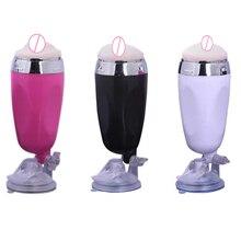 Мягкий силиконовый искусственная вагина фиктивный киска мужской мастурбатор взрослых секс-игрушки для мужчин, интимные изделия для мужчин мастурбация чашка