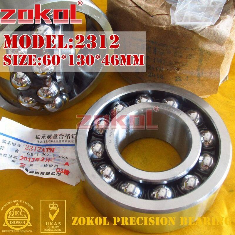 все цены на ZOKOL bearing 2312 1612 Self-aligning ball bearing 60*130*46mm