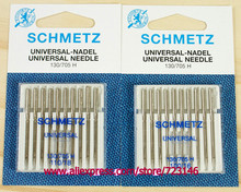 10pcs SCHMETZ UNIVERSAL Needles HA x 1,130/705H,15x1 Size #9 #11 #12  #14 #16 #18 for singer juki brother bernina pfaff janome