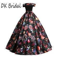Dk Свадебное бальное платье с открытыми плечами для выпускного