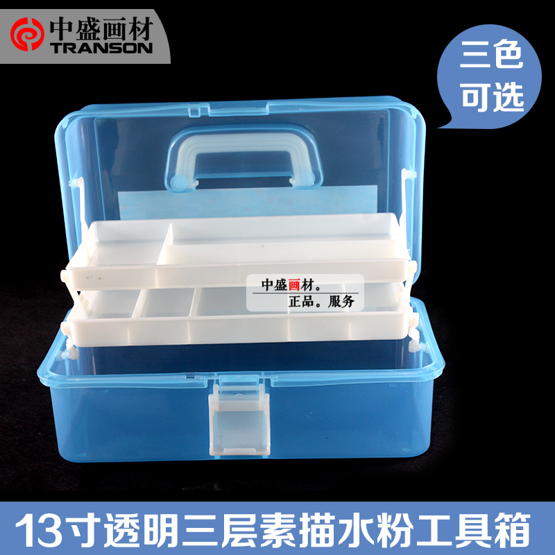 Plastic Brush Painting Pencils Storage Box Watercolor Pencil Container Drawing S