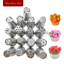 Ak17pcs/juego de boquillas para cupcake decoración rusia hoja icing piping boquillas consejos para decorar tulip flower diseño para hornear jg0017