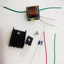 Трансформатора генератор сигарета зажигания электронная напряжения катушки модуль высокого