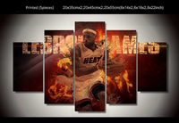 Unframed Printed 5 Pieces Lebron James 2 Painting Room Decoration Print Poster Picture Canvas Free Shipping