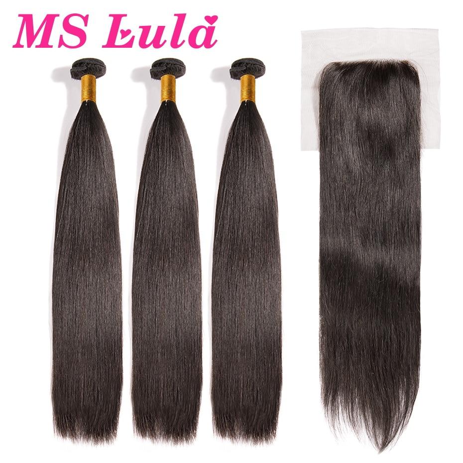 MS Lula Brazilian Straight 3 Bundles With Lace Frontal Closure 4x4 Human Hair Bundles Swiss Lace