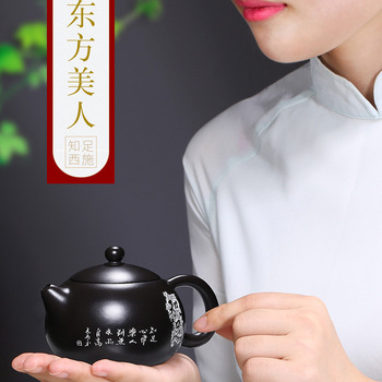 sand teapot wholesale sell like hot cakes are recommended by pure manual undressed ore black mud content xi shi pot