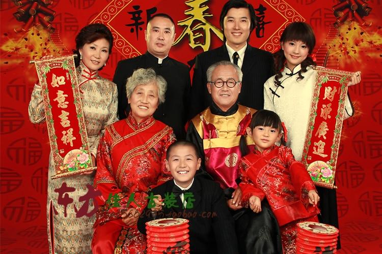 Ji Xiang Ru Yi Family Together Chinese New Year Celebration Full Clothing Set  8 People Clothing Set