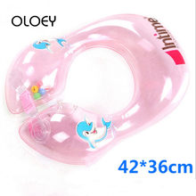 OLOEY Baby Swim Ring Inflatable Infant Armpit Floating Kid Swimming Pool Accessories Circle Bathing Inflatable Double Raft Ring(China)