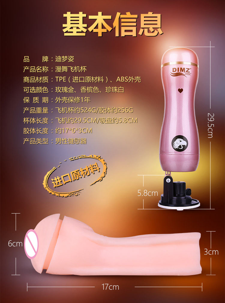 hot vagina sex toys for men male masterbator hands free masturbator pocket pussy vibrator for men 72-frequency vibration 2