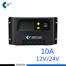 MPPT 10A LCD Solar Charge controller 12V 24V auto switch LCD display SMPPT10D Solar charge controller MPPT 10 charger controller