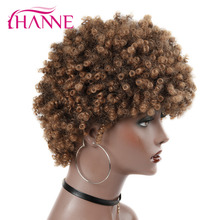 HANNE 8inch Short Mixed Light Brown and Blonde Synthetic Wig High Temperature Fiber Afro Kinky Curly Wigs For Women Daywear