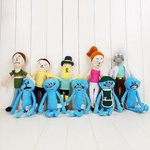 Мультяшная плюшевая игрушка Мистер мисикс Рик Санчез Морти Смит Джерри Лето poopybuttole мягкие куклы