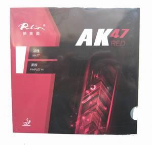 Image 5 - الأصلي باليو 40 + تنس طاولة المطاط AK 47 و HK1997 الذهب الملونة الإسفنج الجدول مضارب التنس المضرب الرياضة بينغبونغ المطاط