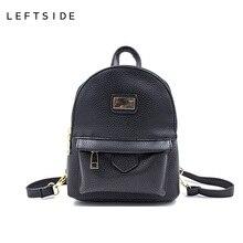 LeftSide 2017 Женская ПУ кожа небольшой рюкзак дети сумки рюкзаки мини сумка Женщины Back Pack рюкзаки для девочек-подростков