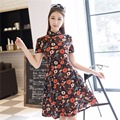 Free Shipping Short Sleeve Traditional Chinese Dress Women's Traditional Clothing Fishtail Cheongsam Floral Qipao Dress