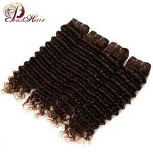 Pinshair Deep Wave Peruvian Hair 4 Bundles Dark Brown #4 Color 100 Human Hair Weave Extensions Thick Bundles Deals Non Remy Hair(China)