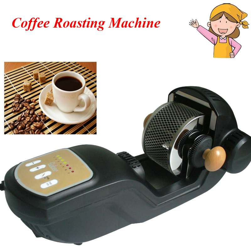 300g Coffee Bean Roaster Household Hot Air Coffee Baking Machine Baked Coffee Beans Automatic Stir-frying Machine