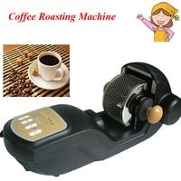 300g Coffee Bean Roaster Household Hot Air Coffee Baking Machine Baked Coffee Beans Automatic Stir frying Machine