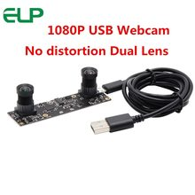 Dual Lens Full HD Webcam Aptina AR0330 No distortion Lens 1920*1080 USB Plug and Play USB Web Camera Module(China)
