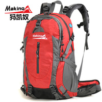 Makino waterproof camping backpack travel backpack outdoor bag backpack cool back hiking Lightweight backpacks 40l