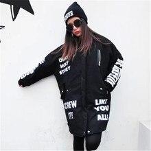 2016 Женщины clothing зимнее пальто женщин Письма Печатаются искусственная кожа шить сыпучих длинный отрезок мягкой куртки Топы