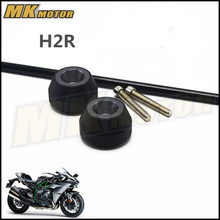 Free delivery For KAWASAKI H2R 2015-2016 CNC Modified Motorcycle drop ball / shock absorber