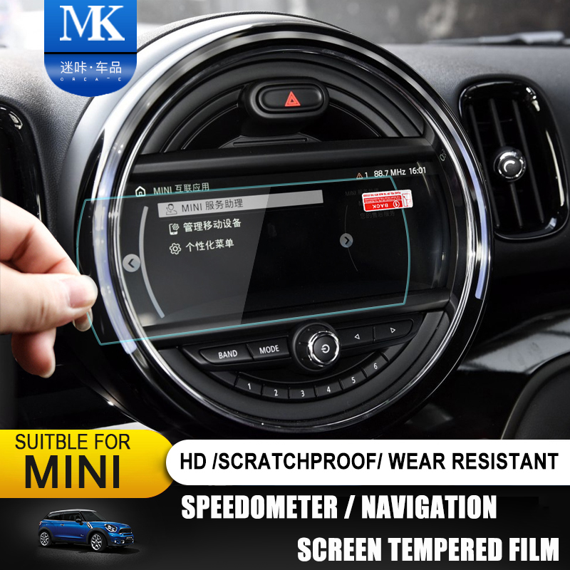 Navigation Protective Film Sticker For Mini Cooper Countryman R60 R56 F60 F56 Car-styling Sticker On Car Protective Film