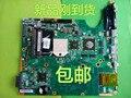 Бесплатная доставка! 571187 - 001 для HP pavilion DV6 DV6-2000 ноутбук материнской платы с для AMD m96 чипсет 1 ГБ графической памяти 150720C