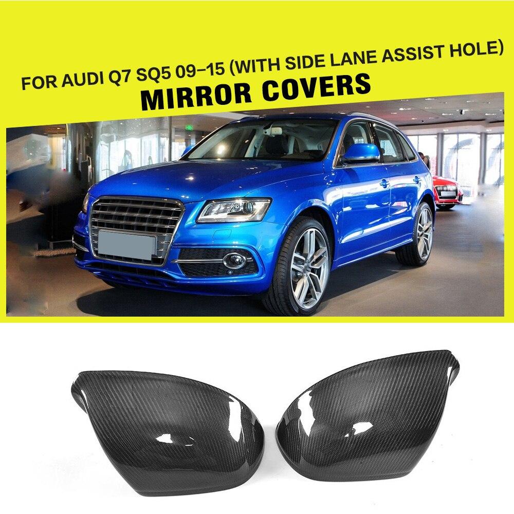 Карбоновое волокно полная замена стиль автомобиля боковое зеркало заднего вида Накладка для Audi Q5 SQ5 2009 2015 Q7 SQ7 2009 2015