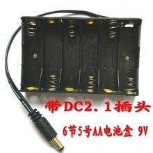 Free shipping 4 8V 400mAh AA 4 in 1 Ni Cd battery set Huanqi RC Tank