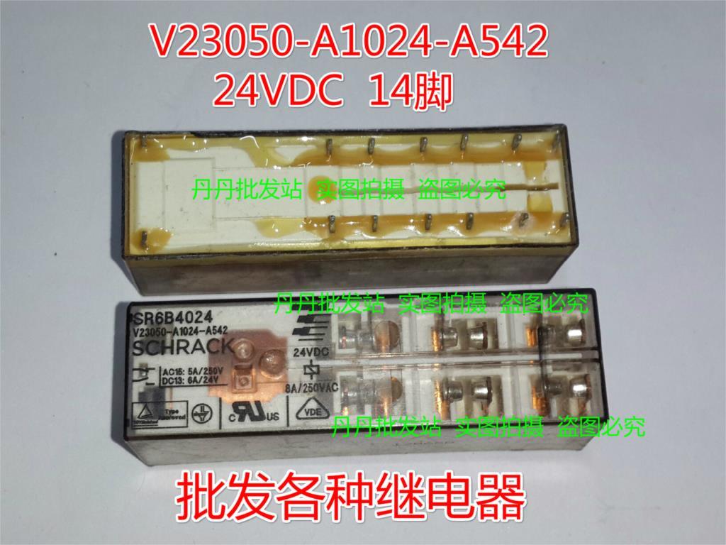 SR6B4024 V23050-A1024-A542 24VDC relays