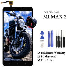 6.44'' Black White OEM Display For Xiaomi Mi MAX 2 LCD Touch Screen With Frame Digitizer Assembly Phone Replacement With Tool недорго, оригинальная цена
