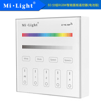 Milight B3 4 Zone RGB RGBW And Brightness Dimming Smart Panel Remote Controllerfor Led Strip Light
