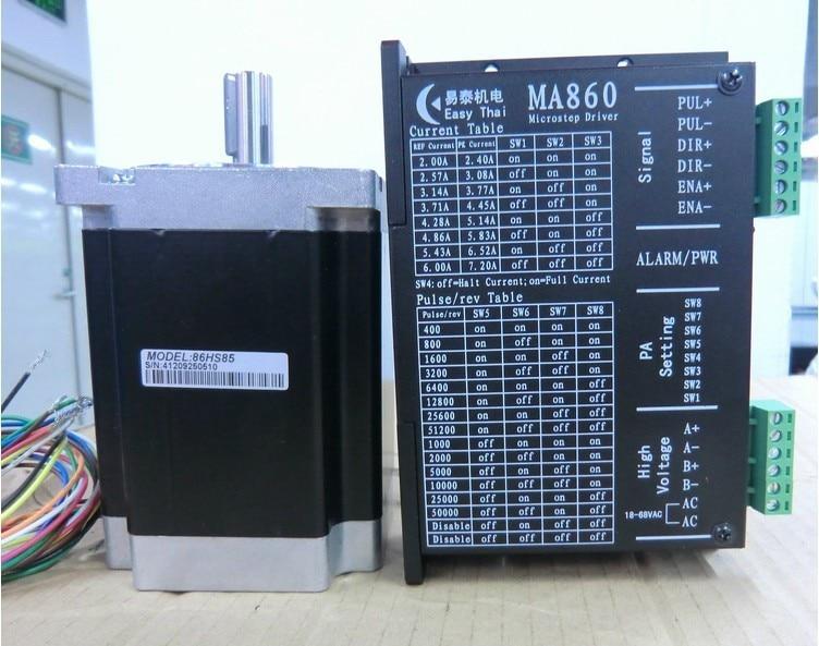 New Low cost CNC stepper motor drive MA860 work 48V 80VDC 86HS85 stepper motor a set