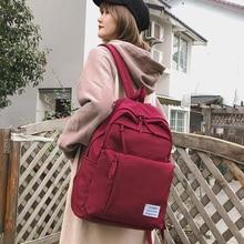 DCIMOR 클래식 방수 나일론 여성 배낭 대용량 다중 지퍼 포켓 배낭 여행 가방 십대 소녀 Schoolbag