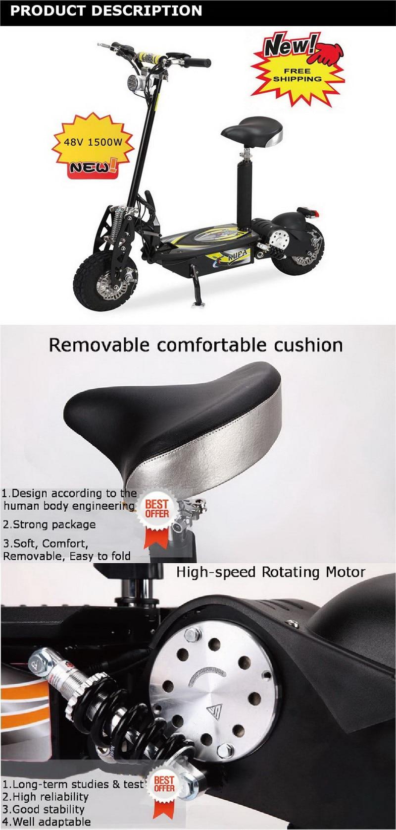 BSO41 48 в 1500 Вт высококачественный Мини Складной электрический скутер, складной электрический скутер, самокат для взрослых