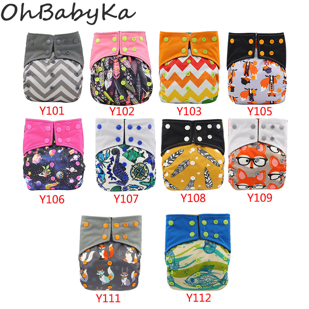 Ohbabyka Washable AIO Diapers For Night Nappies Baby Cloth Diaper Sewn Insert Bamboo Charcoal Double Gussets Cloth Diaper Cover