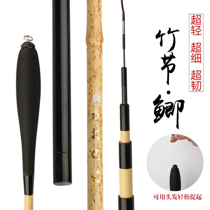 High carbon bamboo coating squid carp rod 2 7 6 3 m super thin super light