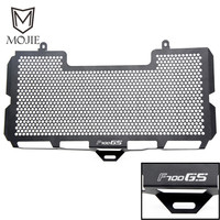 For BMW F700GS F700 GS F 700 GS 2008 2012 2011 Motorcycle Accessories Radiator Guard Protector Grille Grill Cover Protection