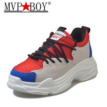 цены MVP BOY  2018 New Women Sneakers Flat Travel Shoes Lace Up Platform Creepers Female Casual Flats Ladies Shoes Tenis Feminino