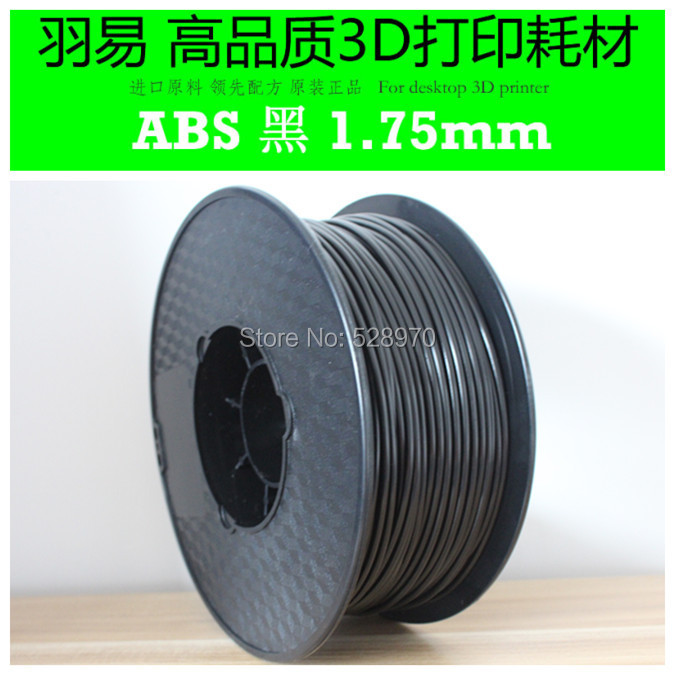 Black color 3d printer filament 1.75mm high quality ABS filamento impresora extruder pla 1kg/spool for MakerBot/RepRap/Createbot